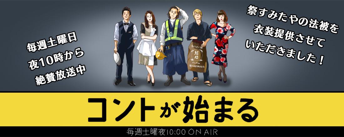 kontogahajimaru_pc.jpg